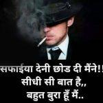 Free Hindi Attitude Status Pics Images Download