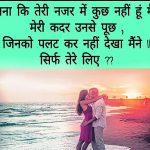 Hindi Judai Shayari Images 1