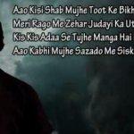 Free Best Hindi Judai Shayari Images Download