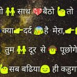 Hindi Quotes Status Images 13