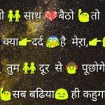 Hindi Quotes Status Images 13