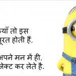 Hindi Quotes Status Images 15