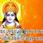 Hindi Quotes Status Images 33