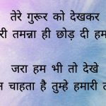 Hindi Quotes Status Images 34
