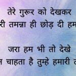 Hindi Quotes Status Images 34
