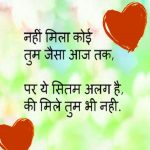Hindi Quotes Status Images 48