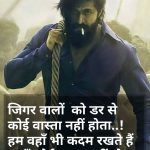 Hindi Quotes Status Images 51