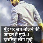 Hindi Quotes Status Images 62