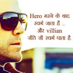 Hindi Quotes Status Images 66