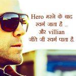Hindi Quotes Status Images 66