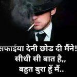 Hindi Royal Attitude Status Whatsapp DP Images 2