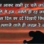 Hindi Royal Attitude Status Whatsapp DP Images 3