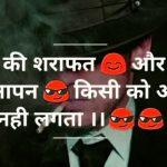 Hindi Royal Attitude Status Whatsapp DP Images 4