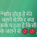Hindi Royal Attitude Status Whatsapp DP Images 6