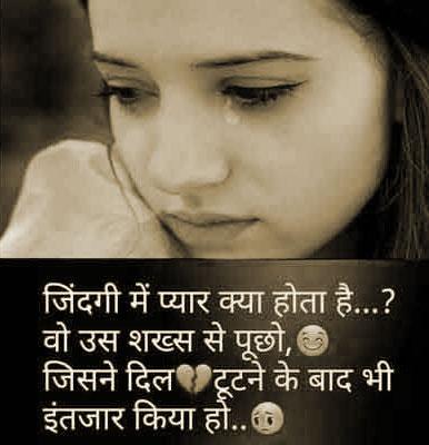 Hindi Shayari 1