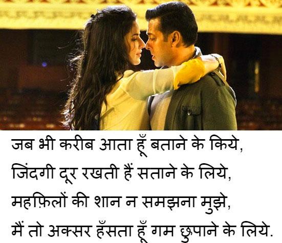 Hindi Shayari 100