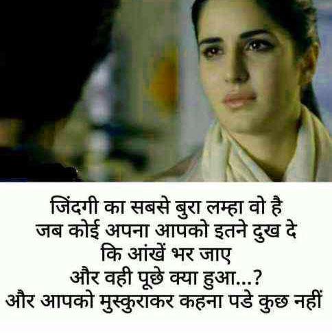 Hindi Shayari 11