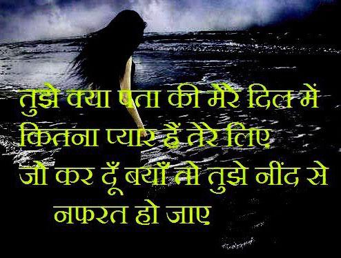 Hindi Shayari 15