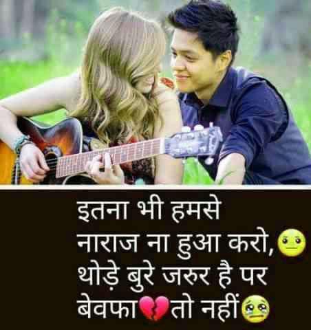Hindi Shayari 16