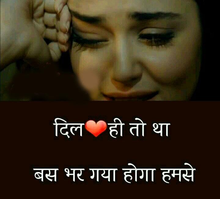 Hindi Shayari 17