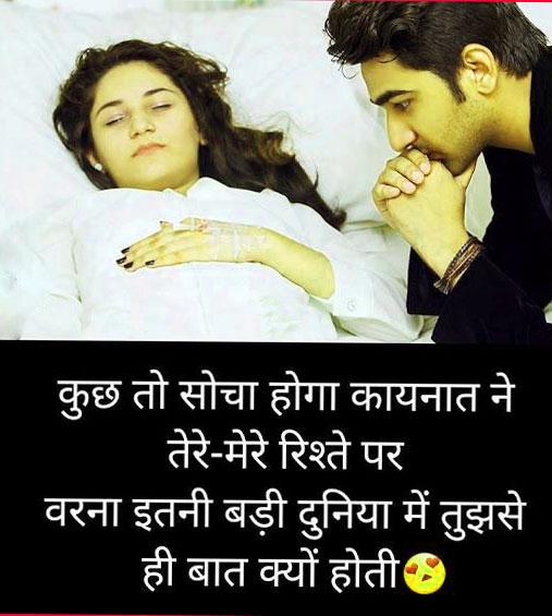 Hindi Shayari 18