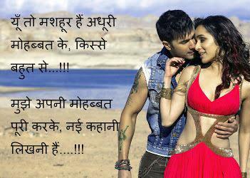 Hindi Shayari 19