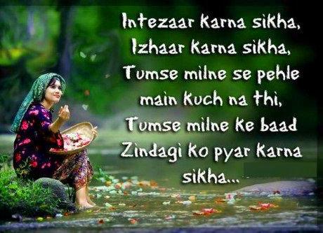 Hindi Shayari 20