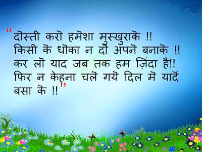 Hindi Shayari 21