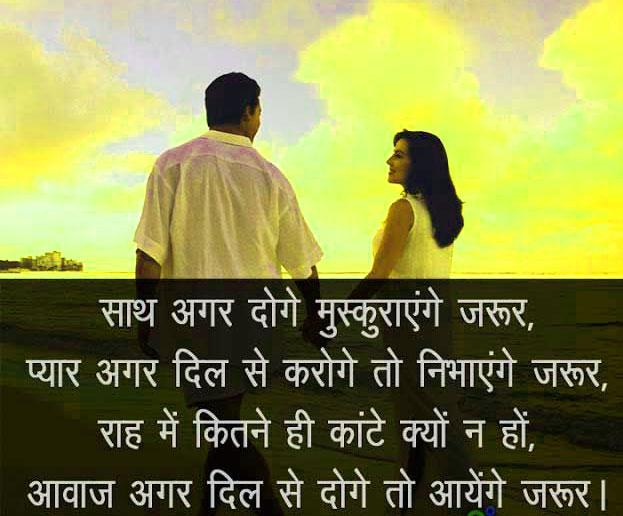 Hindi Shayari 22