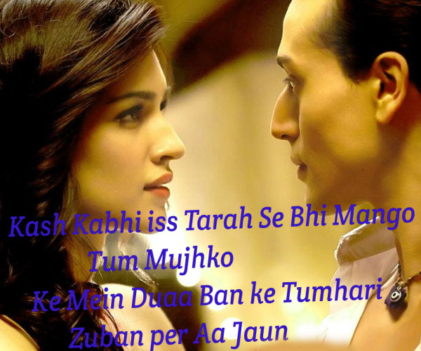 Hindi Shayari 24