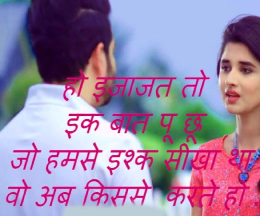 Hindi Shayari 25