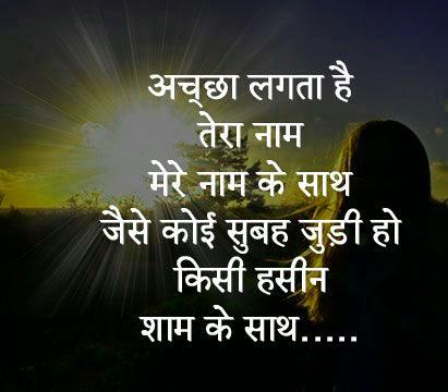 Hindi Shayari 37