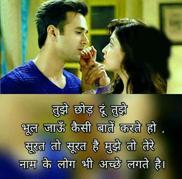 Hindi Shayari 38