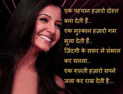 Hindi Shayari 39
