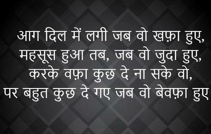 Hindi Shayari 45