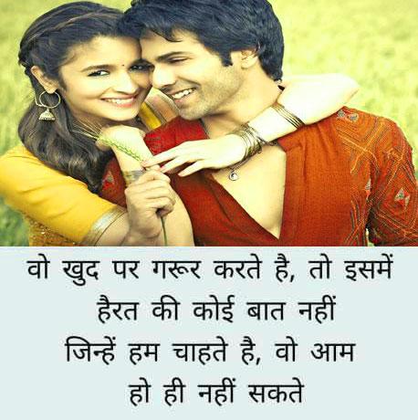 Hindi Shayari 47