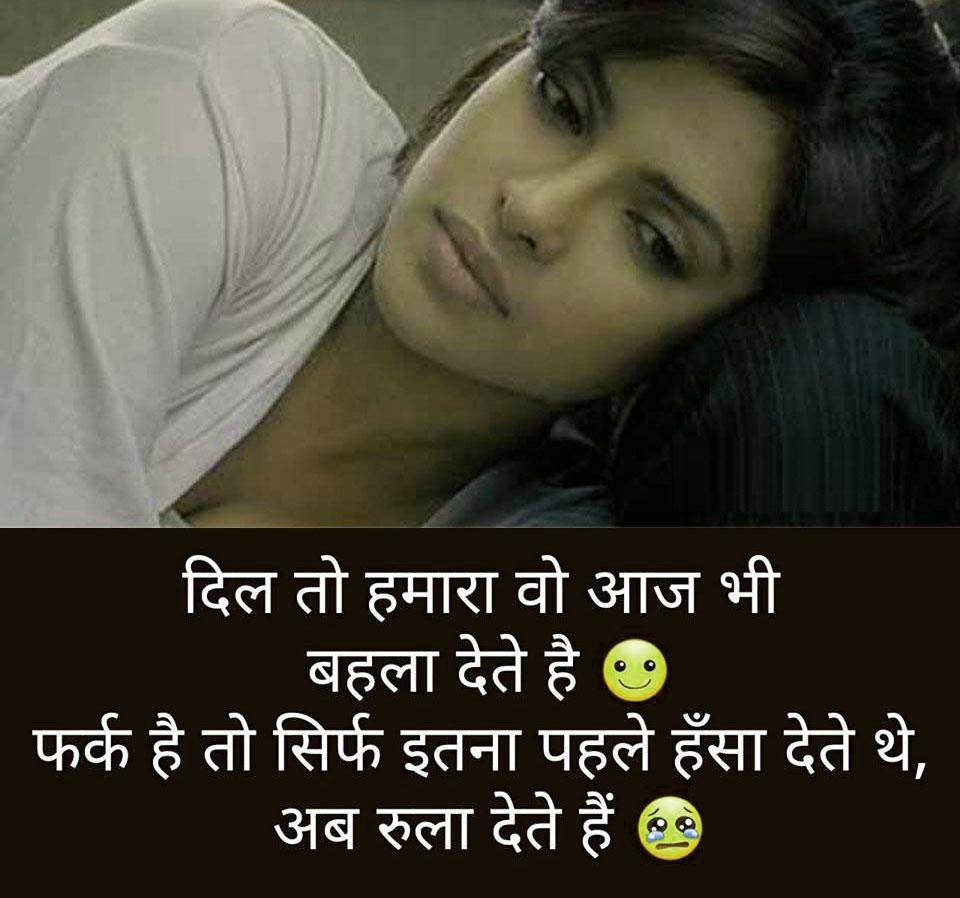 Hindi Shayari 5