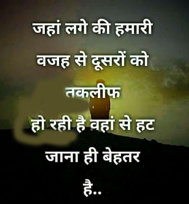 Hindi Shayari 55