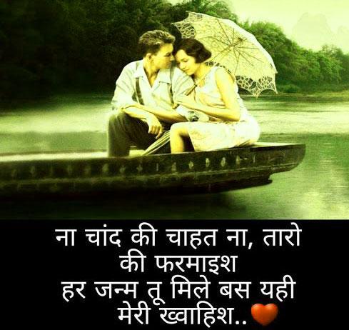 Hindi Shayari 58