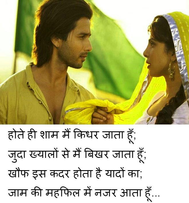 Hindi Shayari 63