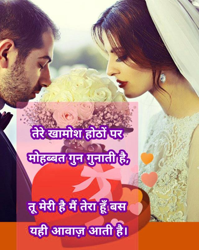 Hindi Shayari 64