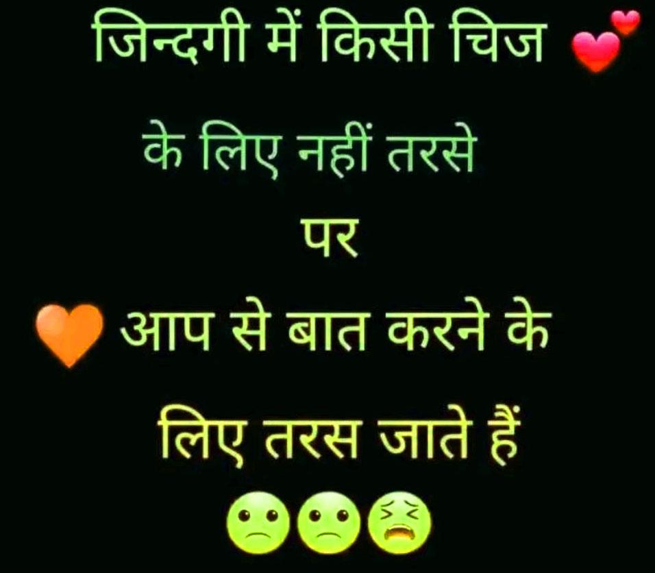 Hindi Shayari 66