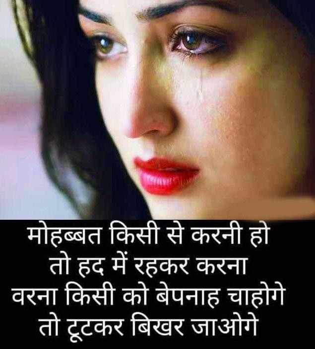 Hindi Shayari 68