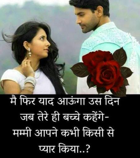 Hindi Shayari 75