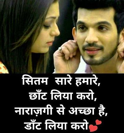 Hindi Shayari 79