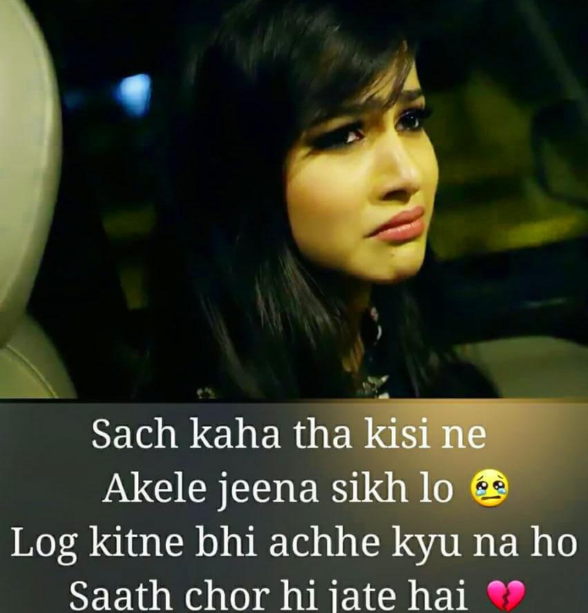 Hindi Shayari 81