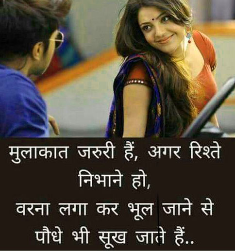 Hindi Shayari 86