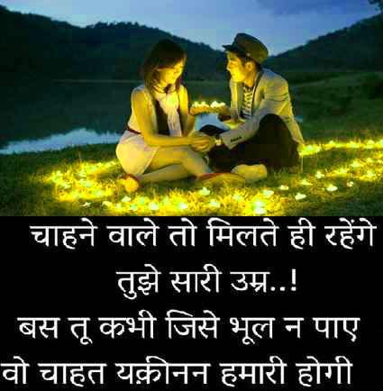 Hindi Shayari 9