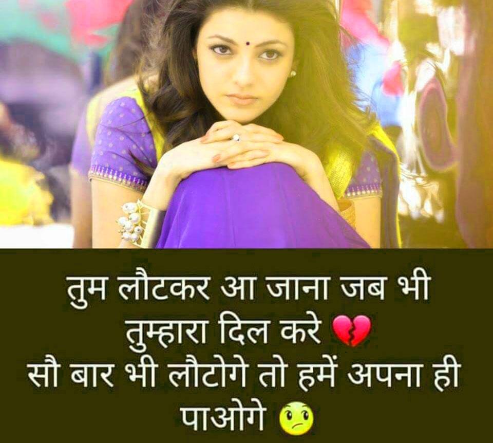 Hindi Shayari 94