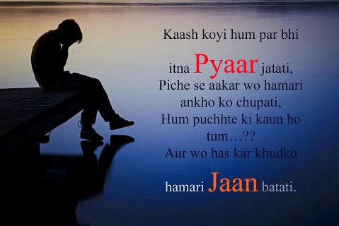 Hindi Shayari 95